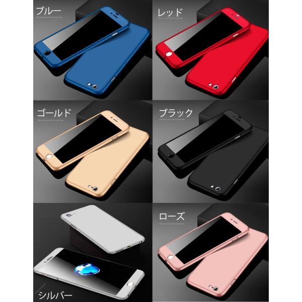 iPhone11 ケースマホケース 全面保護 360度 フルカバー アイフォンケース|laundly|04
