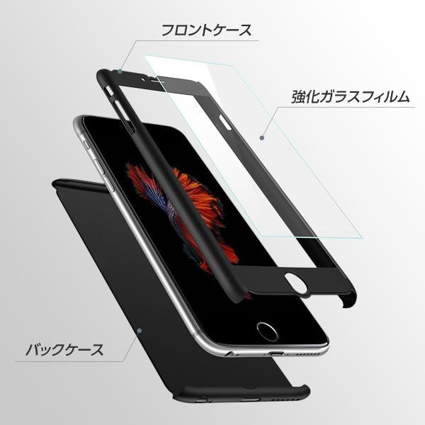 iPhone11 ケースマホケース 全面保護 360度 フルカバー アイフォンケース|laundly|05