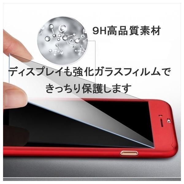iPhone11 ケースマホケース 全面保護 360度 フルカバー アイフォンケース|laundly|06