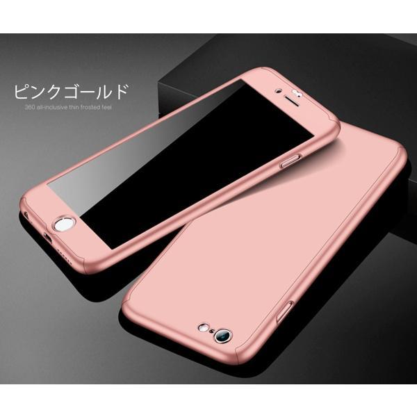 iPhone11 ケースマホケース 全面保護 360度 フルカバー アイフォンケース|laundly|17