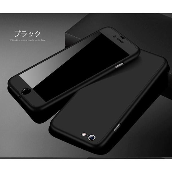 iPhone11 ケースマホケース 全面保護 360度 フルカバー アイフォンケース|laundly|14