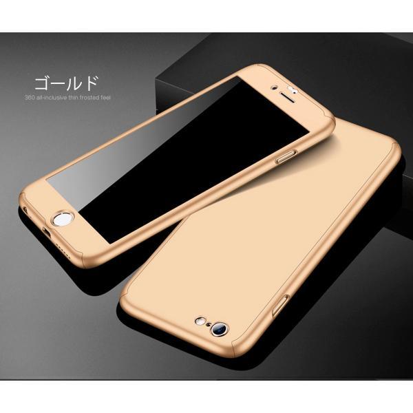 iPhone11 ケースマホケース 全面保護 360度 フルカバー アイフォンケース|laundly|15