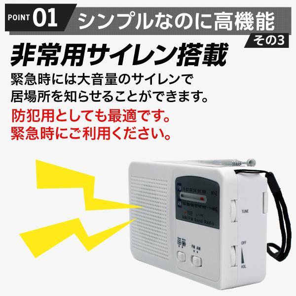 防災ラジオ FM/AM/対応 大容量バッテリー ワイドFM対応ラジオ 手回し充電/太陽光充電対応/乾電池使用可能|laundly|11