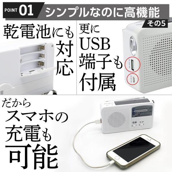 防災ラジオ FM/AM/対応 大容量バッテリー ワイドFM対応ラジオ 手回し充電/太陽光充電対応/乾電池使用可能|laundly|13