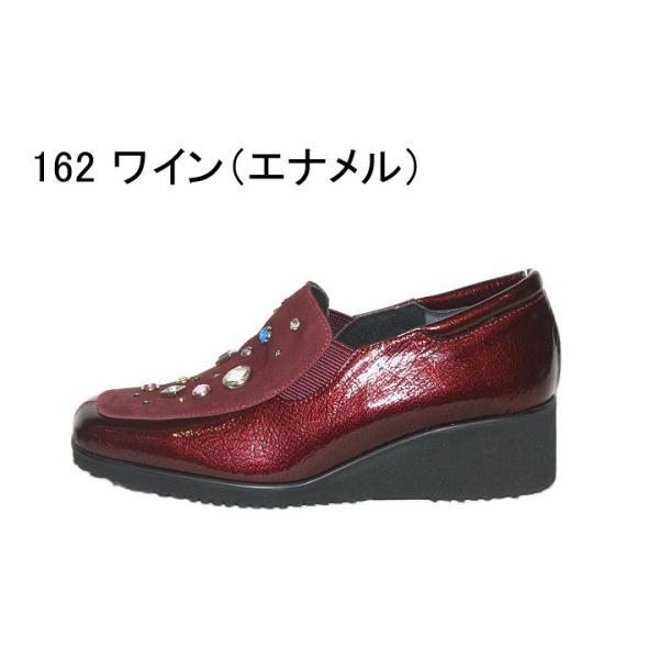 ☆【クリアランスセール30%OFF】10311552 LAURA GIACCONE(ラウラジャコーネ) '18A&Wコレクション スリッポン