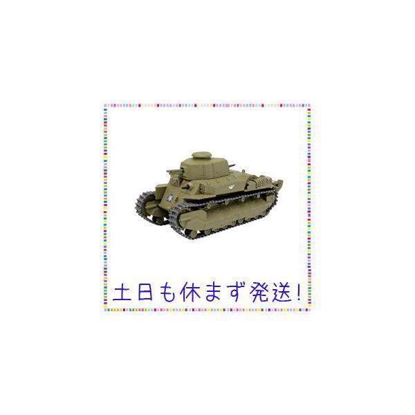 プラッツ ガールズ&パンツァー劇場版 八九式中戦車甲型 アヒルさんチーム 1/72スケール 全長約80mm プラモデル GP72-13|lavender-garden