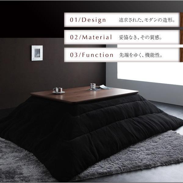 モダンデザインフラットヒーターこたつテーブル Valeri ヴァレーリ/長方形(120×80)/ 激安セール アウトレット価格 人気ランキング