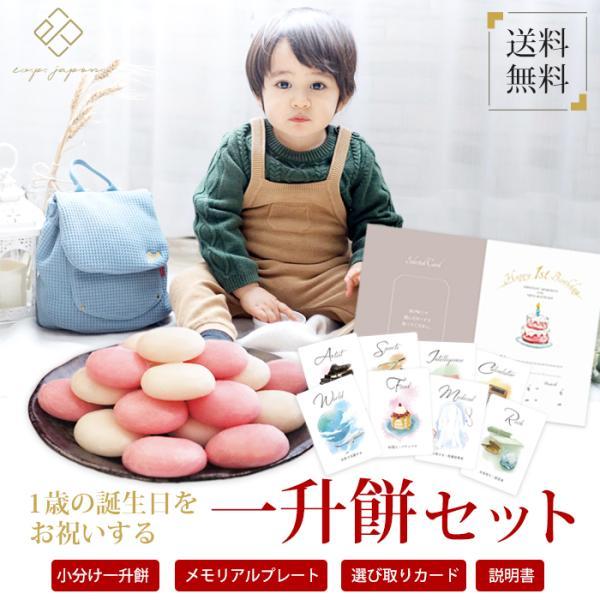 おむつケーキ&出産祝い La Vie_memorial
