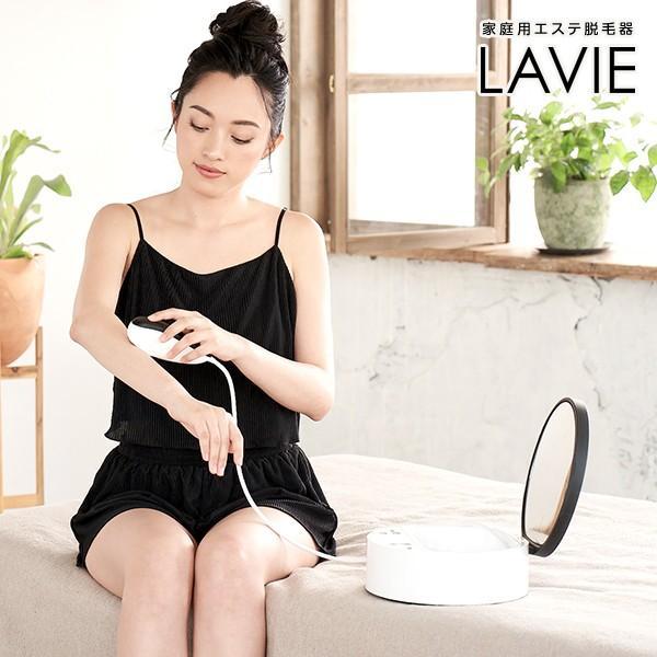 脱毛器 女性 ラヴィ(LAVIE) 光 IPL脱毛器 最新モデル 基本セット 家庭用 女性 メンズ 基本セット LVA600  メーカー販売 lavieofficial 07