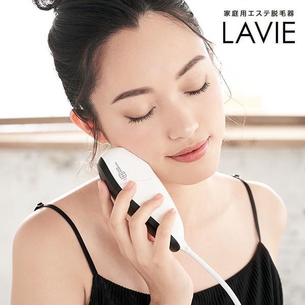 【公式ショップ】LAVIE(ラヴィ)家庭用IPLフラッシュ脱毛器 美顔セット ホワイトxシルバー LVA501 メーカー販売|lavieofficial|04