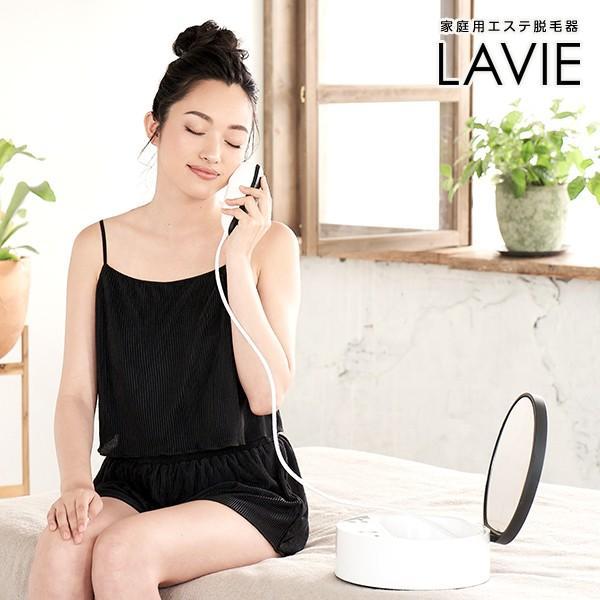 【公式ショップ】LAVIE(ラヴィ)家庭用IPLフラッシュ脱毛器 美顔セット ホワイトxシルバー LVA501 メーカー販売|lavieofficial|05