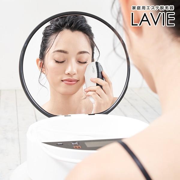 【公式ショップ】LAVIE(ラヴィ)家庭用IPLフラッシュ脱毛器 美顔セット ホワイトxシルバー LVA501 メーカー販売|lavieofficial|06