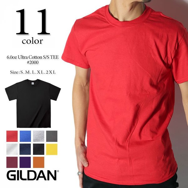 GILDAN ギルダン 6ozウルトラコットンTシャツ 2000|lax