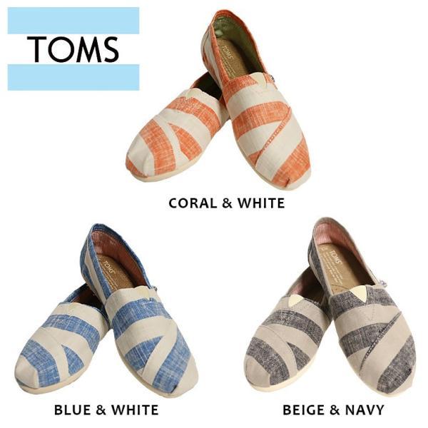 TOMS トムス スリッポン レディース スニーカー クラシック ストライプ W CLASSICS 靴 シューズ 82-20-70-005