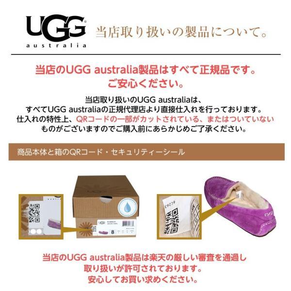 UGG CLASSIC MINI2 アグ ブーツ レディース ムートンブーツ クラシック ミニ II Classic Mini II 1016222 ミニ丈 靴 シューズ 83-50-70-013