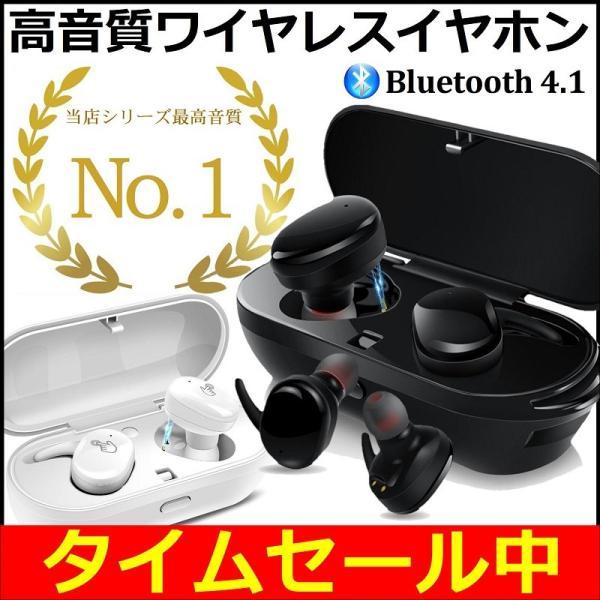 ワイヤレス イヤホン Bluetooth イヤホン bluetooth イヤホン ブルートゥース イヤホン iphone8 イヤホン|lazo-office
