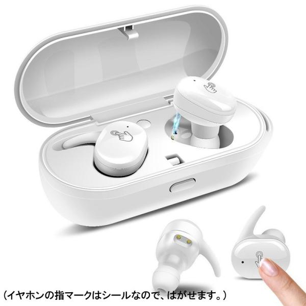 ワイヤレス イヤホン Bluetooth イヤホン bluetooth イヤホン ブルートゥース イヤホン iphone8 イヤホン|lazo-office|14