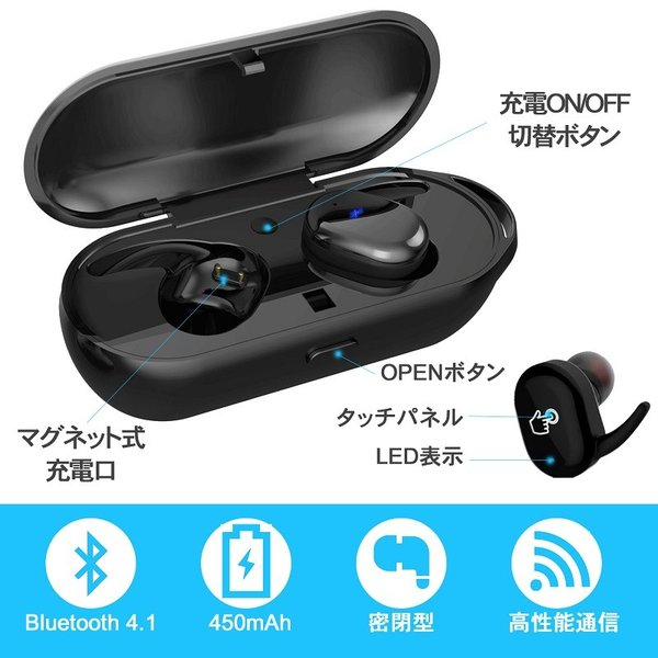 ワイヤレス イヤホン Bluetooth イヤホン bluetooth イヤホン ブルートゥース イヤホン iphone8 イヤホン|lazo-office|03