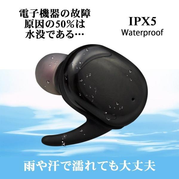 ワイヤレス イヤホン Bluetooth イヤホン bluetooth イヤホン ブルートゥース イヤホン iphone8 イヤホン|lazo-office|06