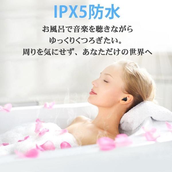 ワイヤレス イヤホン Bluetooth イヤホン bluetooth イヤホン ブルートゥース イヤホン iphone8 イヤホン|lazo-office|07