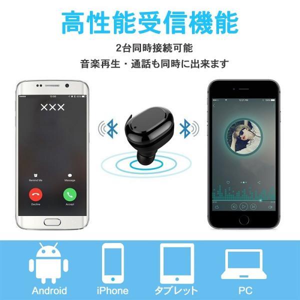 ワイヤレス イヤホン Bluetooth イヤホン bluetooth イヤホン ブルートゥース イヤホン iphone8 イヤホン|lazo-office|08