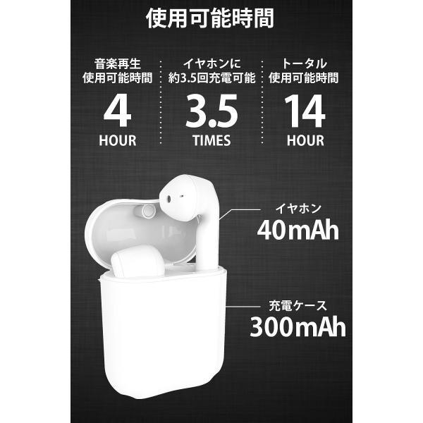 ワイヤレス イヤホン Bluetooth イヤホン bluetooth イヤホン ブルートゥース イヤホン iphone8 イヤホン iphone Android 対応|lazo-office|12