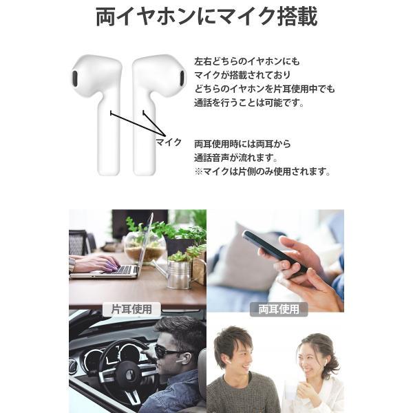 ワイヤレス イヤホン Bluetooth イヤホン bluetooth イヤホン ブルートゥース イヤホン iphone8 イヤホン iphone Android 対応|lazo-office|13