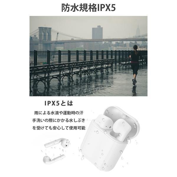 ワイヤレス イヤホン Bluetooth イヤホン bluetooth イヤホン ブルートゥース イヤホン iphone8 イヤホン iphone Android 対応|lazo-office|14