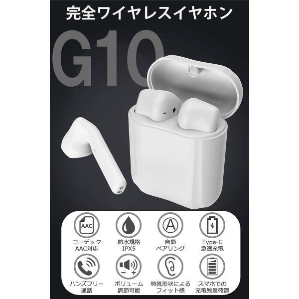 ワイヤレス イヤホン Bluetooth イヤホン bluetooth イヤホン ブルートゥース イヤホン iphone8 イヤホン iphone Android 対応|lazo-office|03