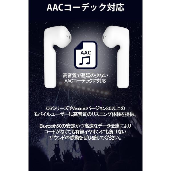 ワイヤレス イヤホン Bluetooth イヤホン bluetooth イヤホン ブルートゥース イヤホン iphone8 イヤホン iphone Android 対応|lazo-office|07