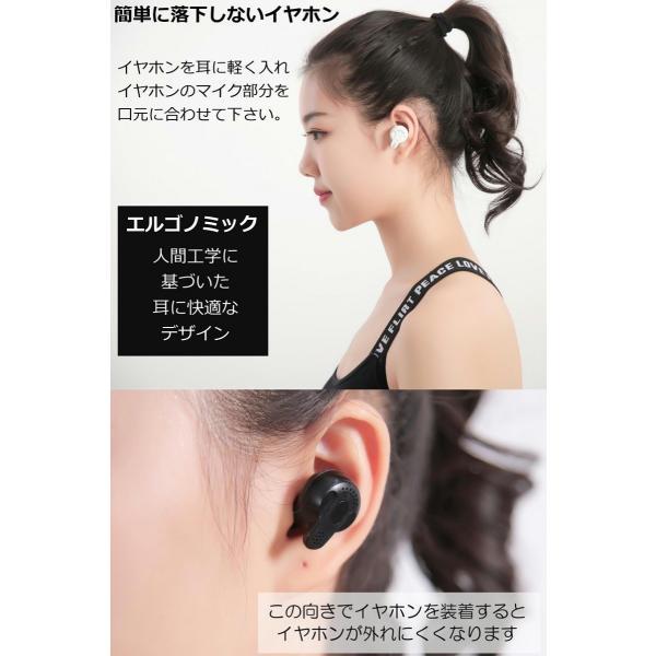 Bluetooth5.0  ワイヤレス イヤホン Bluetooth イヤホン bluetooth イヤホン ブルートゥース イヤホン iphone8 イヤホン iphone Android 対応 マイク 内蔵|lazo-office|12