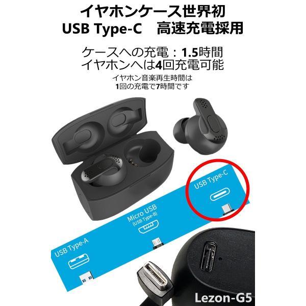 Bluetooth5.0  ワイヤレス イヤホン Bluetooth イヤホン bluetooth イヤホン ブルートゥース イヤホン iphone8 イヤホン iphone Android 対応 マイク 内蔵|lazo-office|16