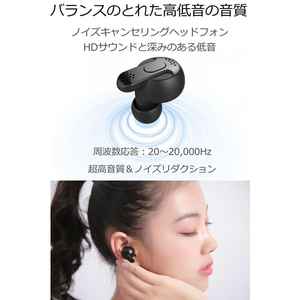 Bluetooth5.0  ワイヤレス イヤホン Bluetooth イヤホン bluetooth イヤホン ブルートゥース イヤホン iphone8 イヤホン iphone Android 対応 マイク 内蔵|lazo-office|09