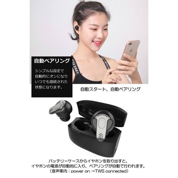 Bluetooth5.0  ワイヤレス イヤホン Bluetooth イヤホン bluetooth イヤホン ブルートゥース イヤホン iphone8 イヤホン iphone Android 対応 マイク 内蔵|lazo-office|10