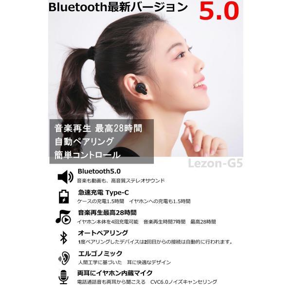 Bluetooth5.0  ワイヤレス イヤホン Bluetooth イヤホン bluetooth イヤホン ブルートゥース イヤホン iphone8 イヤホン iphone Android 対応 マイク 内蔵|lazo-office|02