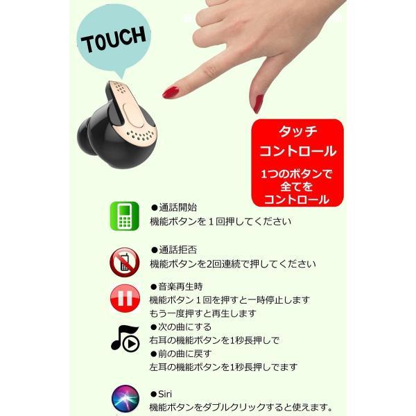 Bluetooth5.0  ワイヤレス イヤホン Bluetooth イヤホン bluetooth イヤホン ブルートゥース イヤホン iphone8 イヤホン iphone Android 対応 マイク 内蔵|lazo-office|13