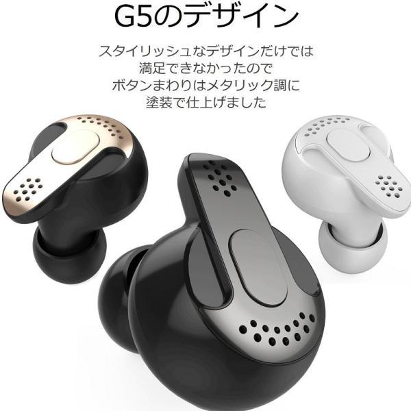 Bluetooth5.0  ワイヤレス イヤホン Bluetooth イヤホン bluetooth イヤホン ブルートゥース イヤホン iphone8 イヤホン iphone Android 対応 マイク 内蔵|lazo-office|03