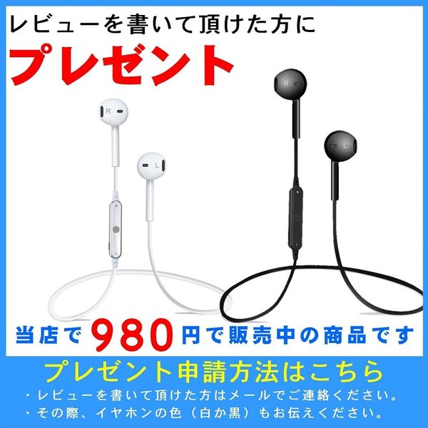 Bluetooth5.0  ワイヤレス イヤホン Bluetooth イヤホン bluetooth イヤホン ブルートゥース イヤホン iphone8 イヤホン iphone Android 対応 マイク 内蔵|lazo-office|21