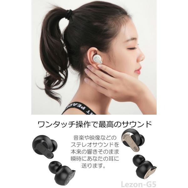 Bluetooth5.0  ワイヤレス イヤホン Bluetooth イヤホン bluetooth イヤホン ブルートゥース イヤホン iphone8 イヤホン iphone Android 対応 マイク 内蔵|lazo-office|04