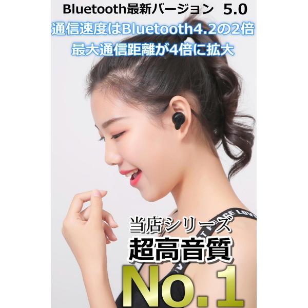 Bluetooth5.0  ワイヤレス イヤホン Bluetooth イヤホン bluetooth イヤホン ブルートゥース イヤホン iphone8 イヤホン iphone Android 対応 マイク 内蔵|lazo-office|05