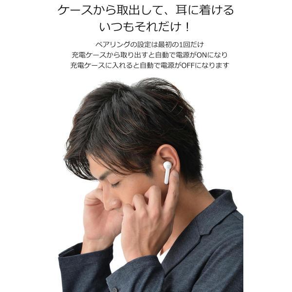 ワイヤレスイヤホン Bluetooth イヤホン bluetooth5.0 イヤホン ブルートゥー ス イヤホン iphone Android 対応 送料無料|lazo-office|11