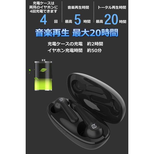 ワイヤレスイヤホン Bluetooth イヤホン bluetooth5.0 イヤホン ブルートゥー ス イヤホン iphone Android 対応 送料無料|lazo-office|12