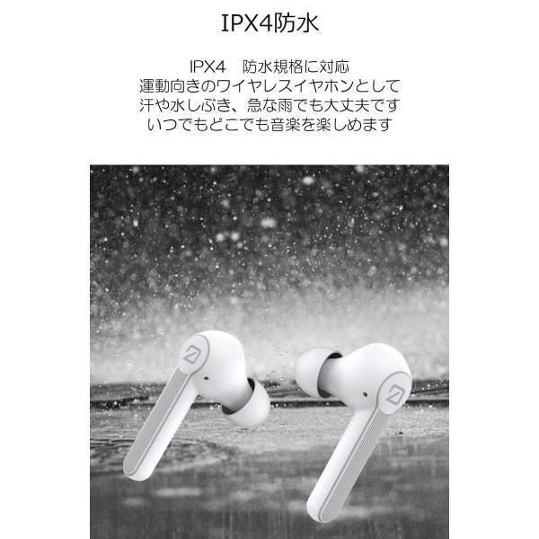 ワイヤレスイヤホン Bluetooth イヤホン bluetooth5.0 イヤホン ブルートゥー ス イヤホン iphone Android 対応 送料無料|lazo-office|13