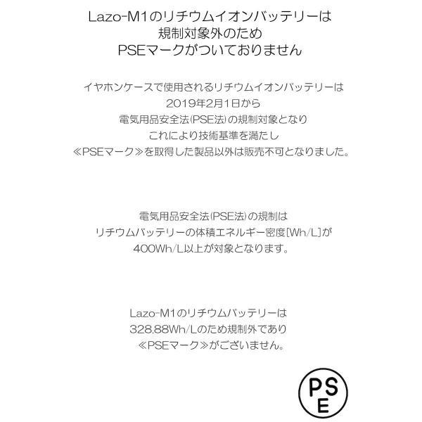 ワイヤレスイヤホン Bluetooth イヤホン bluetooth5.0 イヤホン ブルートゥー ス イヤホン iphone Android 対応 送料無料|lazo-office|16