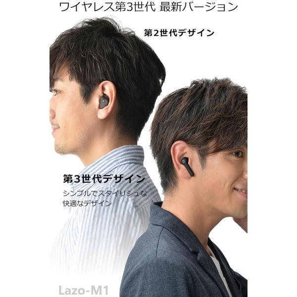 ワイヤレスイヤホン Bluetooth イヤホン bluetooth5.0 イヤホン ブルートゥー ス イヤホン iphone Android 対応 送料無料|lazo-office|03