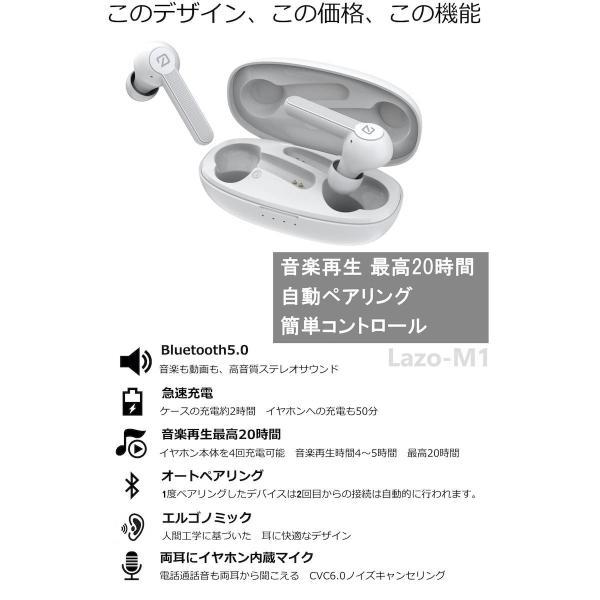 ワイヤレスイヤホン Bluetooth イヤホン bluetooth5.0 イヤホン ブルートゥー ス イヤホン iphone Android 対応 送料無料|lazo-office|04