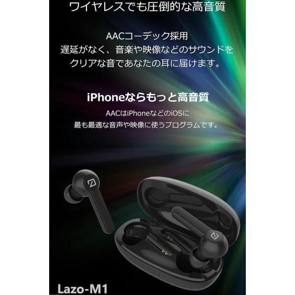 ワイヤレスイヤホン Bluetooth イヤホン bluetooth5.0 イヤホン ブルートゥー ス イヤホン iphone Android 対応 送料無料|lazo-office|05