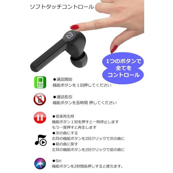 ワイヤレスイヤホン Bluetooth イヤホン bluetooth5.0 イヤホン ブルートゥー ス イヤホン iphone Android 対応 送料無料|lazo-office|09