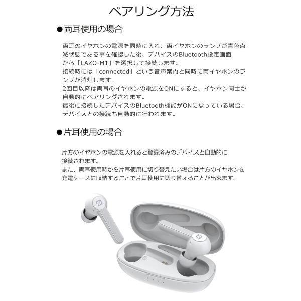 ワイヤレスイヤホン Bluetooth イヤホン bluetooth5.0 イヤホン ブルートゥー ス イヤホン iphone Android 対応 送料無料|lazo-office|10