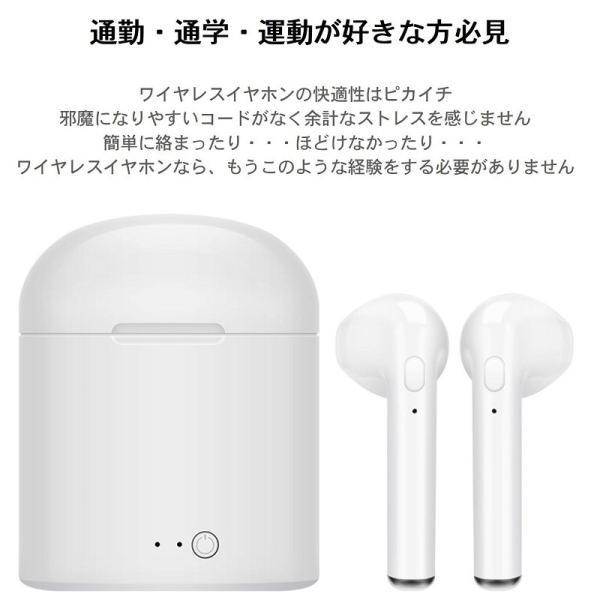 Bluetooth5.0 ワイヤレス イヤホン Bluetooth イヤホン bluetooth イヤホン ブルートゥース イヤホン iphone イヤホン iphone Android 対応|lazo-office|10